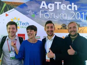 AGRO-2017_AGTech_Forum
