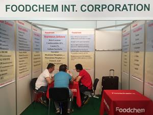 AGRO-2017_Foodchem