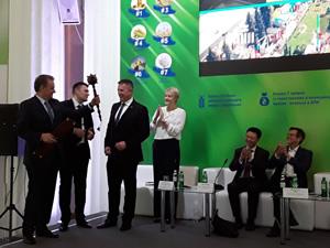 AGRO-2017_Forum_Ministry_Ukraine