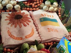 agro-2016_food