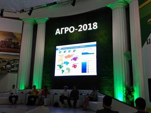 agro-2018_grow_ukraine