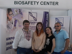biosafety_center