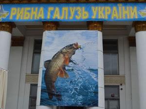 fishexpo