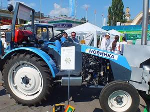 kharkiv_traktor_plant
