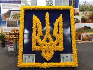 wappen_ukraine